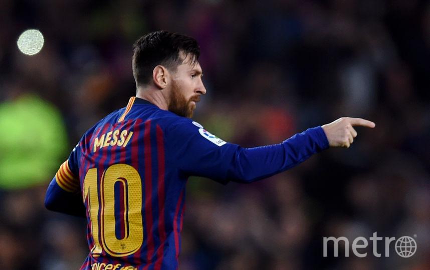 Месси – один из самых высокооплачиваемых футболистов мира. Фото Getty