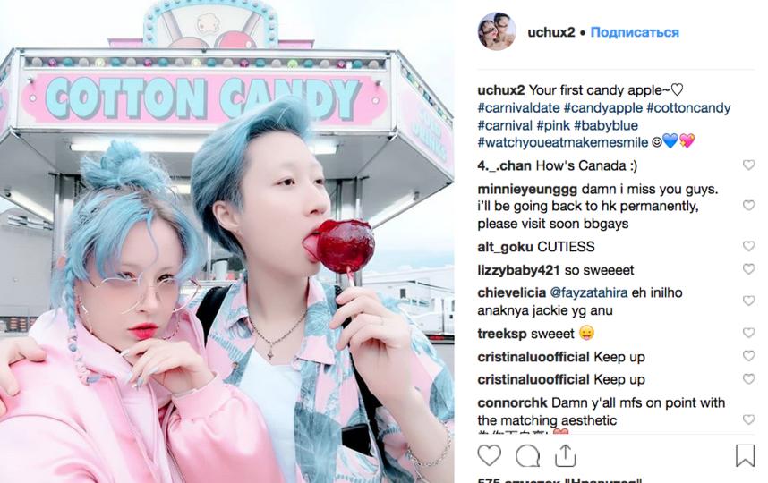 Этта У Чжолинь вступила в брак с жительницей Канады Энди Отом. Фото скриншот  www.instagram.com/uchux2