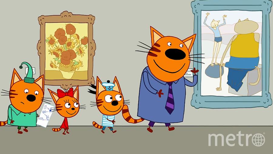 """Картины из мультфильма «Три кота». Фото """"Metro"""""""