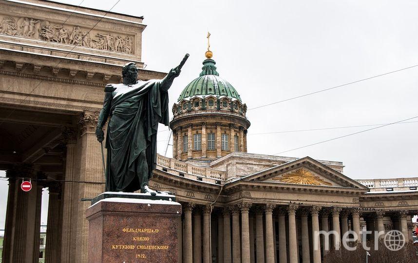 Обвиняемого в подготовке взрыва в Казанском соборе отправят в психлечебницу. Фото pixabay.com