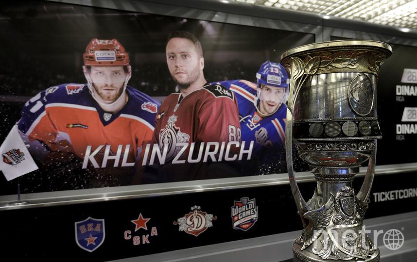 Матч КХЛ прошли в Цюрихе. Фото Фото Юрий Кузьмин, Андрей Голованов, photo.khl.ru