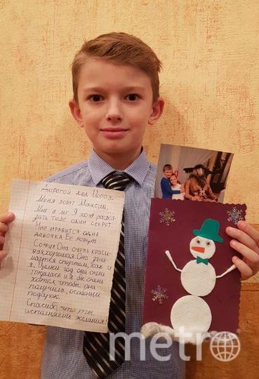 """Липкович Максим, 8 лет. Фото Липкович Алесандр, """"Metro"""""""
