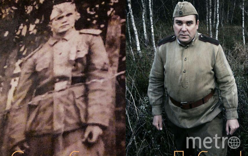 Кальсин Николай и его дедушка - Николай Тимофеевич Сандалов. Фото Кальсин Николай
