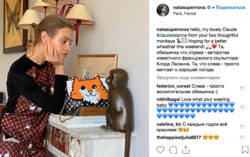 Наталья Водянова, фотоархив. Фото скриншот www.instagram.com/natasupernova/