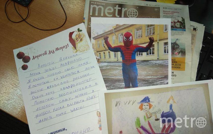 """Айонг Эфуа Мариано, 6 лет. Фото Мама Ганзиели Этери Валерьевна, """"Metro"""""""