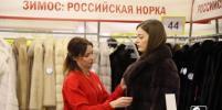 «Новоторжская ярмарка» с меховыми подарками - на Осеннем балу Прессы в Санкт-Петербурге!