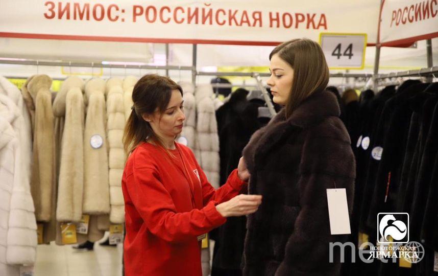 """Новоторжская Ярмарка. Фото """"Metro"""""""