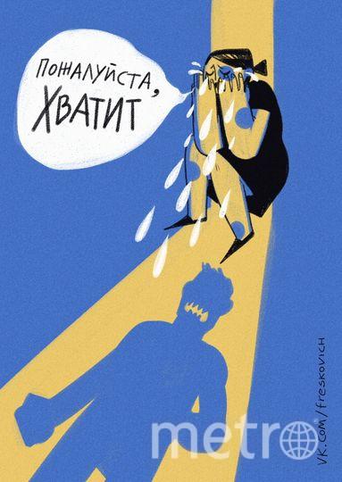 Открытка для депутата. Фото Соня Кощеева