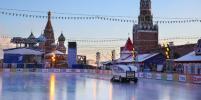 Главные катки Москвы готовы. Фото