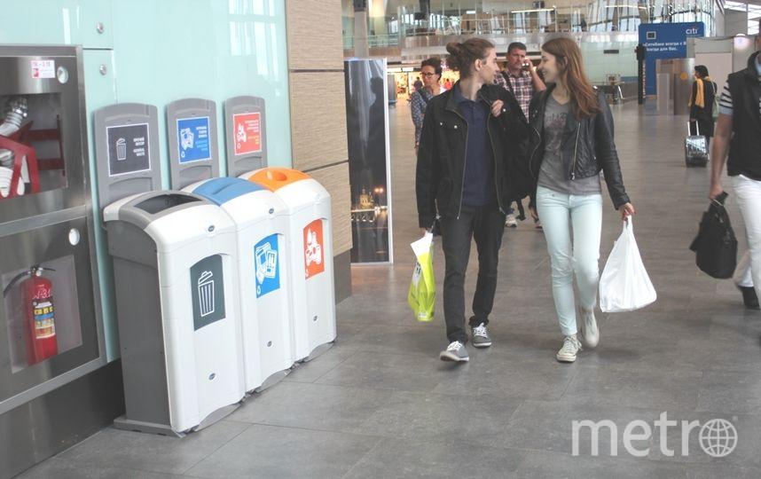 """Горожане голосуют за имя Петра Великого. Фото """"Metro"""""""