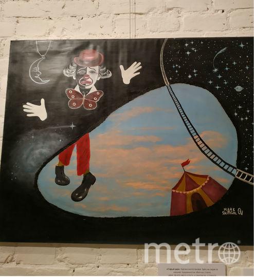 """Выставка картин Ирины Марков-Шагал. Фото Наталья Сидоровская , """"Metro"""""""