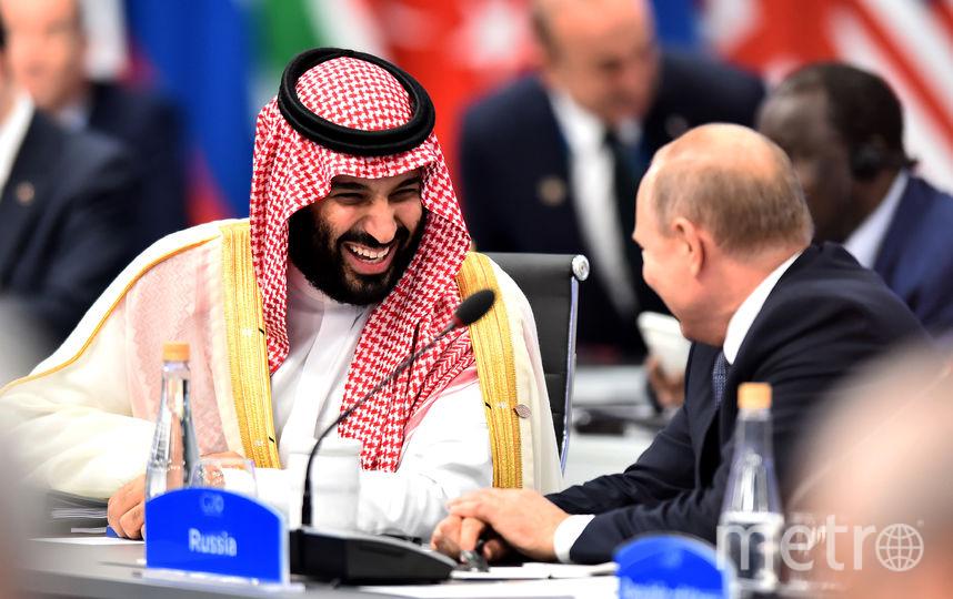 Путин и наследный принц Саудовской Аравии на саммите G20. Фото Getty