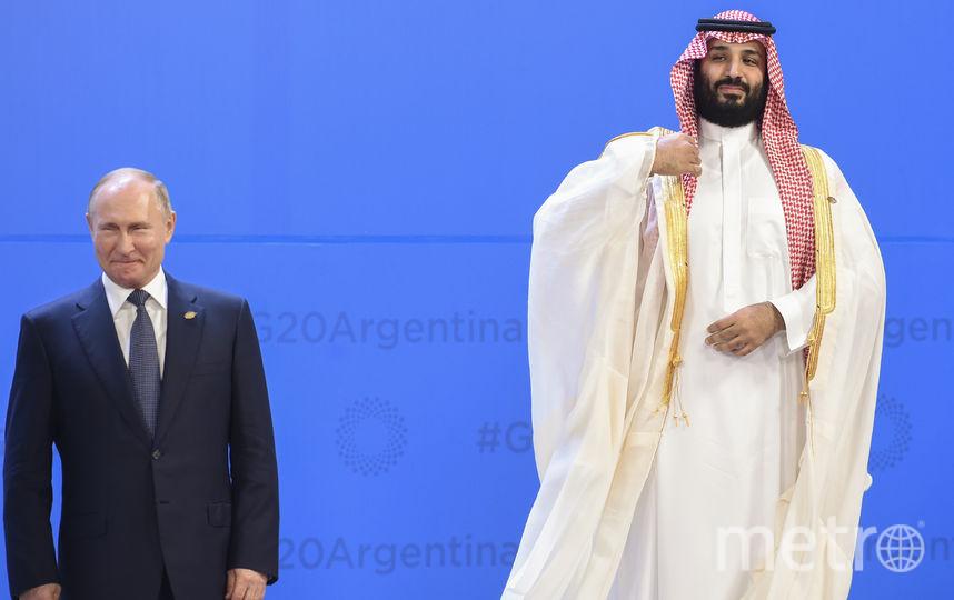 Владимир Путин и наследный принц Судовской Аравии на саммите G20. Фото AFP
