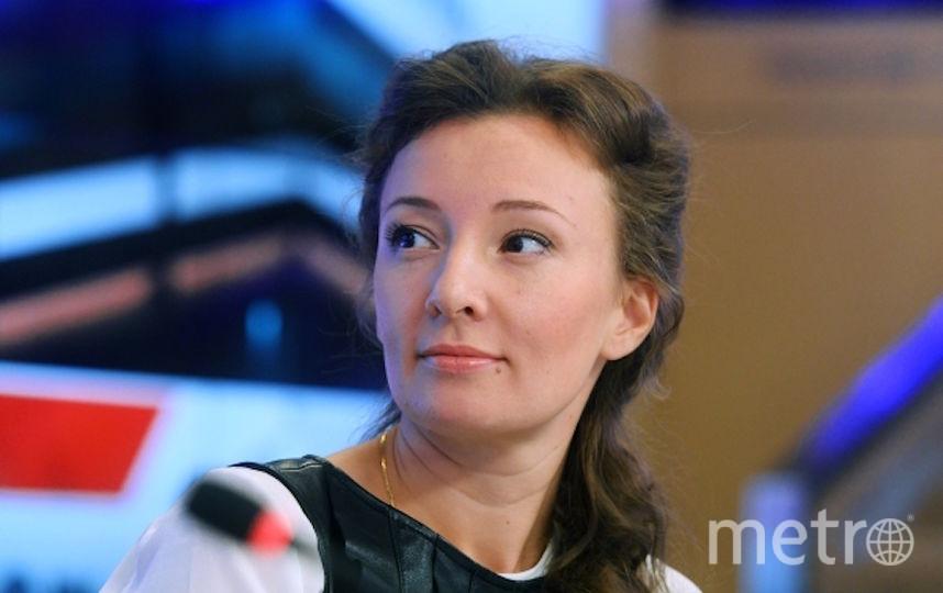 Анна Кузнецова. Фото РИА Новости