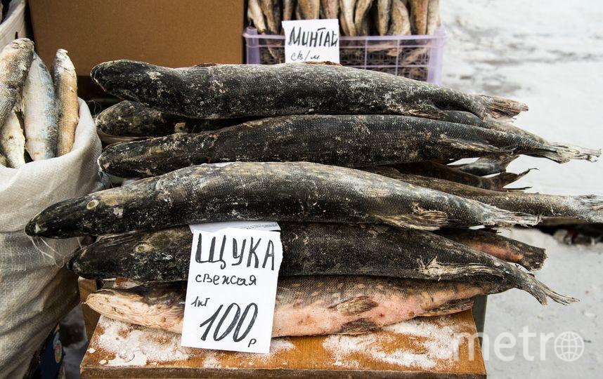 Местный рынок. Фото AFP