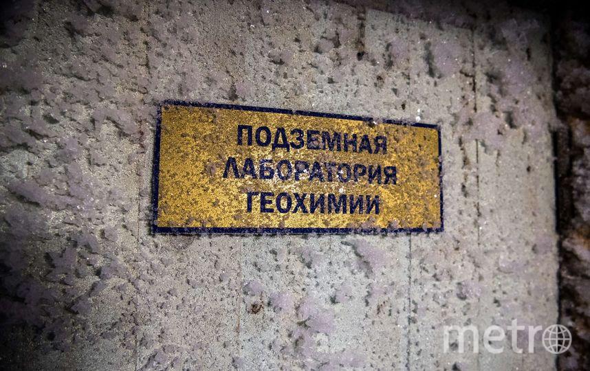Подземная лаборатория геохимии. Фото AFP