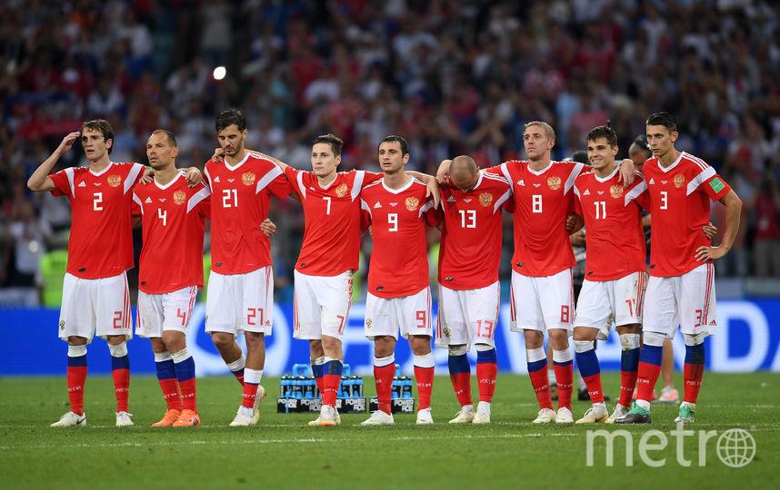 Сборная России по футболу. Фото Getty