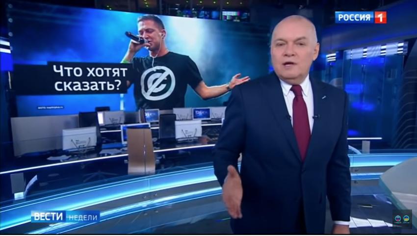 Киселёв зачитал Маяковского под бит. Фото Скриншот Youtube