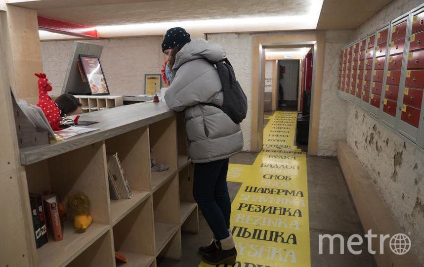 """Хостелов закрывают не так много, по городу их гораздо больше. Фото Святослав Акимов, """"Metro"""""""