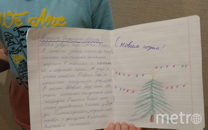 "Рисунок Симон Егор. Фото Ольга, ""Metro"""