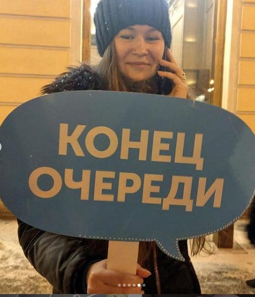 Петербуржцы ждали на морозе 4 часа. Фото https://www.instagram.com/ella.ovdina/