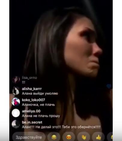 Алана Мамаева в прямом эфире рассказала правду о своей семье. Фото Все - скриншот YouTube