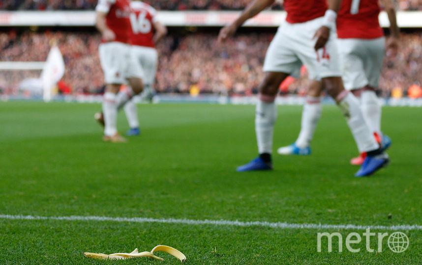 На фотографиях отчётливо видна шкурка банана. Фото AFP