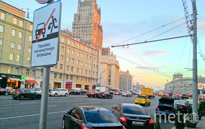 В Москве изменятся правила оплаты парковки. Фото Василий Кузьмичёнок