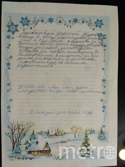 """Меня зовут Анастасия, прикрепляю работу на конкурс от своей дочери Снежаны. Фото """"Metro"""""""
