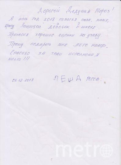"""Алексей Рогов 1 класс. Фото """"Metro"""""""