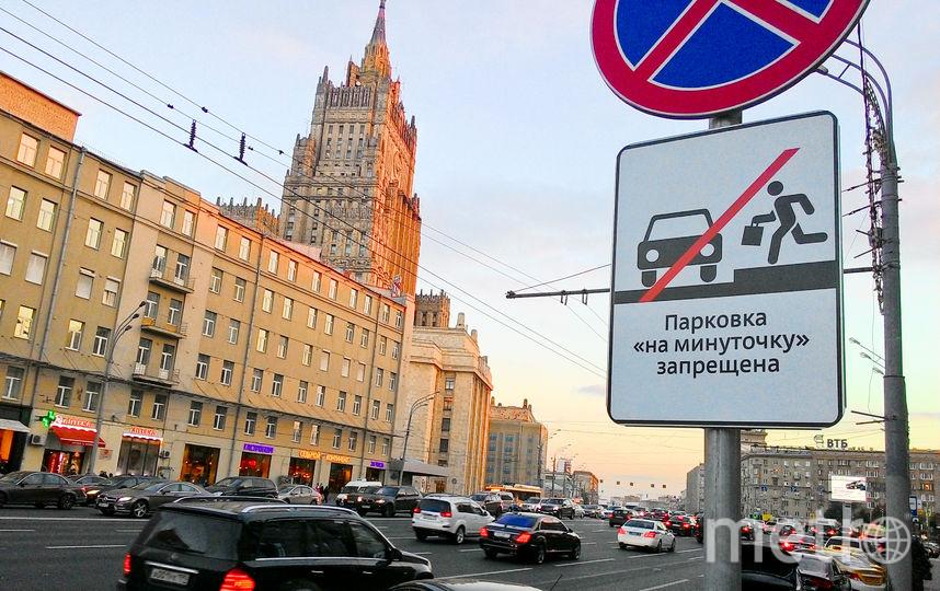 В Москве изменятся тарифы на 5% парковочных мест. Фото Василий Кузьмичёнок