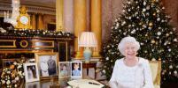 Букингемский дворец украсили к Рождеству: как Елизавета II встретит праздник