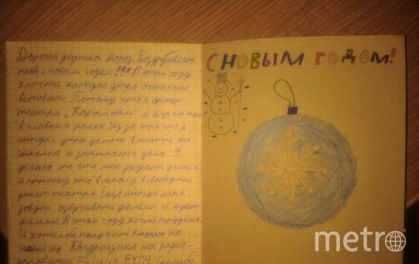 "Якименко Саша 10 лет. Фото Кузьменко Максим Михайлович, ""Metro"""