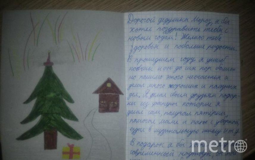 "Якименко Даня, 12 лет. Фото Кузьменко Максим Михайлович, ""Metro"""