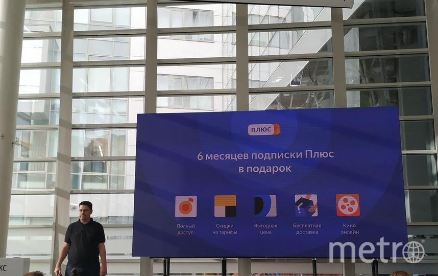 """Яндекс презентовал """"новый русский"""" телефон. Фото Ольга Кабанова. , """"Metro"""""""
