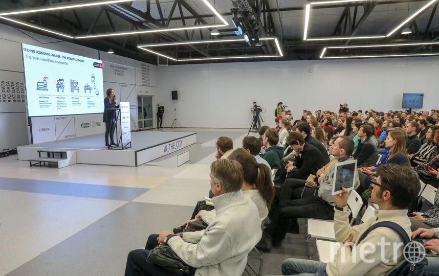 Конференцию открыла Франческа Бриа, директор по технологиям и цифровым инновациям городского совета Барселоны.
