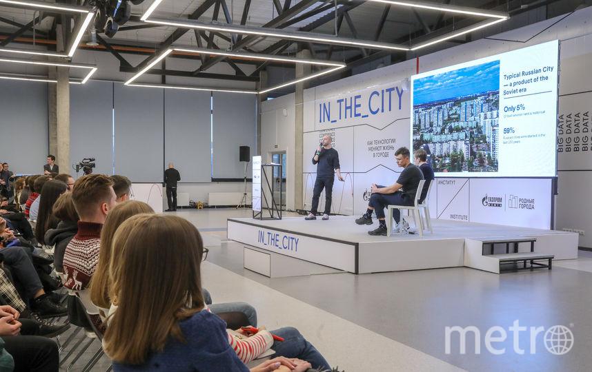 Дискуссия о цифровом будущем городов России: каким оно должно быть?