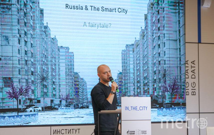 """Эксперты рассуждают на тему, можно ли """"построить"""" в России smart-города или нет."""
