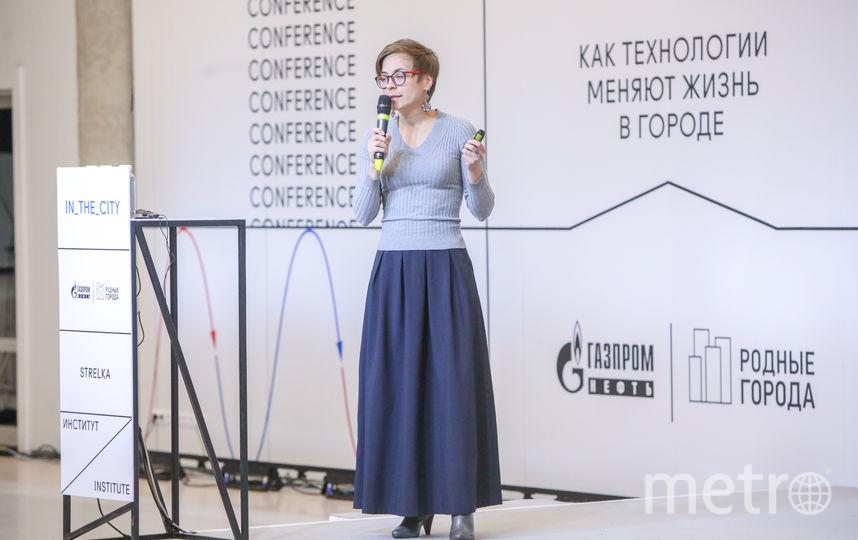 """Александра Ненько защищает проект """"Добрососедская рекламная сеть"""", ставший победителем конкурса городских решений."""
