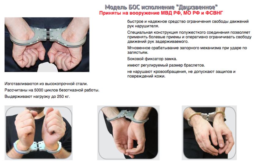 Скриншот с сайта npo-sm.ru.