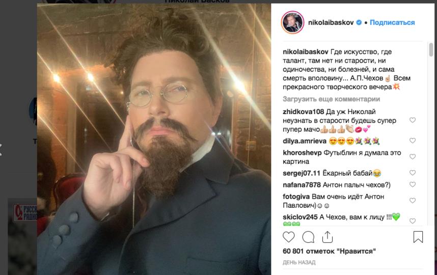 В образе Чехова. Фото instagram.com/nikolaibaskov