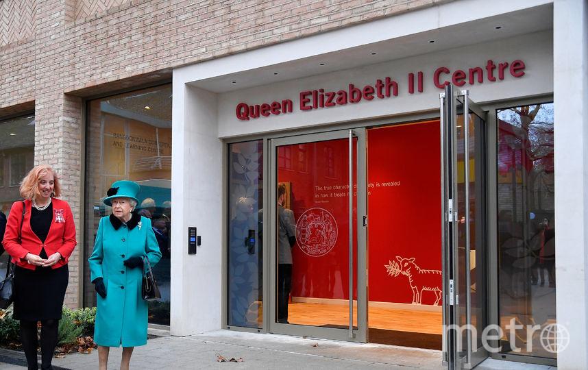 Новый центр назвали в честь королевы. Фото AFP
