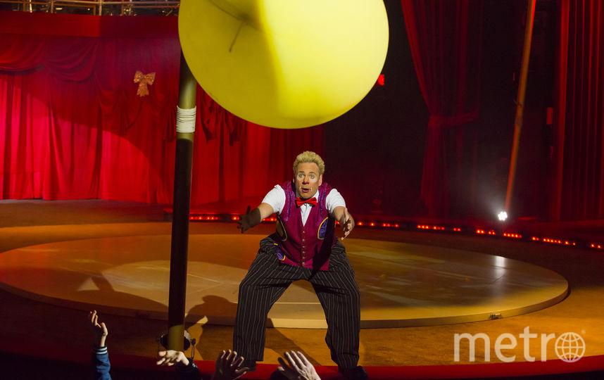 "Дон Кристиан. Фото Цирк на Фонтанке, ""Metro"""