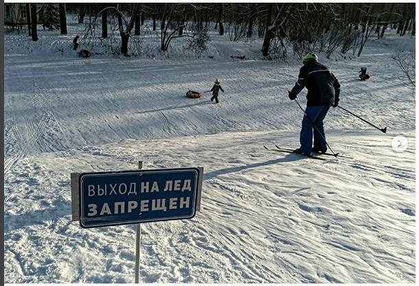 """На лёд нельзя выходить до 15 января. Фото  instagram/putilovskiy.denis, """"Metro"""""""