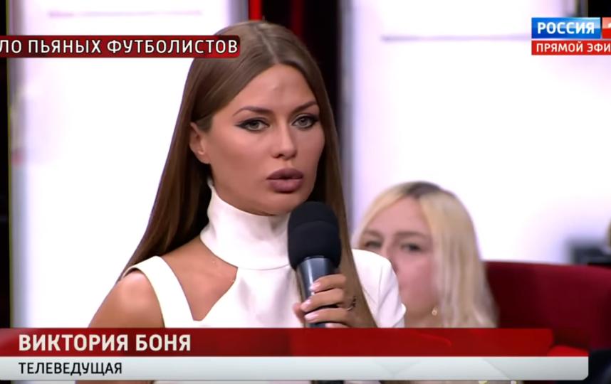 Виктория Боня в студии Андрея Малахова. Фото Скриншот Youtube