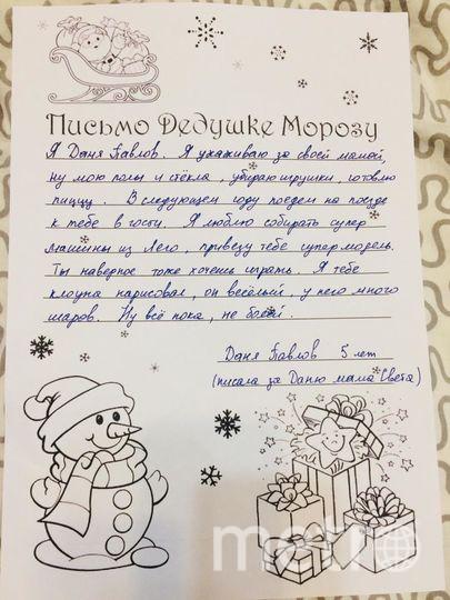 """Павлов Даниил, 5 лет. Фото Павлова СВЕТЛАНА Валентиновна, """"Metro"""""""