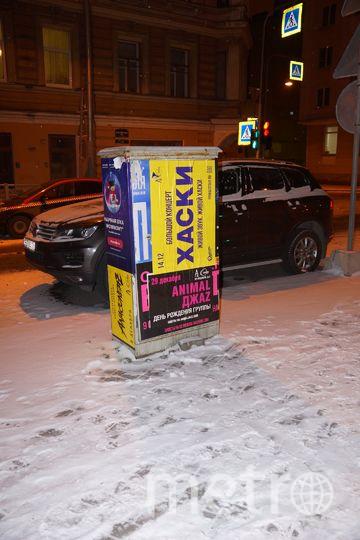 В Петербурге появился стрит-арт в честь первого электрического трамвая. Фото предоставлено активистами, vk.com
