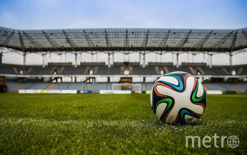 Стадион в Ленобласти может стать тренировочной базой к Евро-2020. Фото Pixabay.com