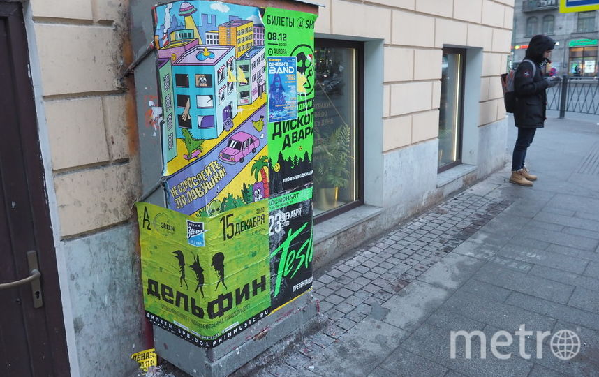 "Граффити в городе. Фото Святослав Акимов., ""Metro"""
