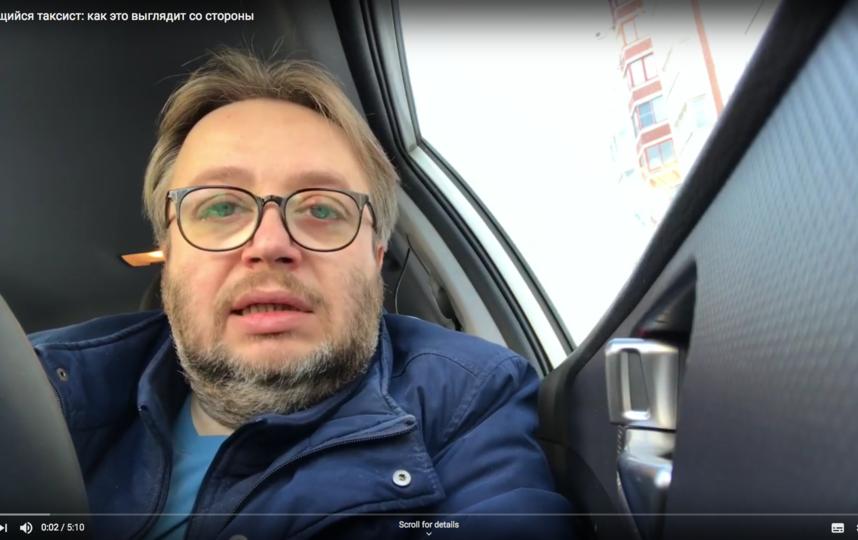 Никита Садыков. Фото скриншоты Youtube.com